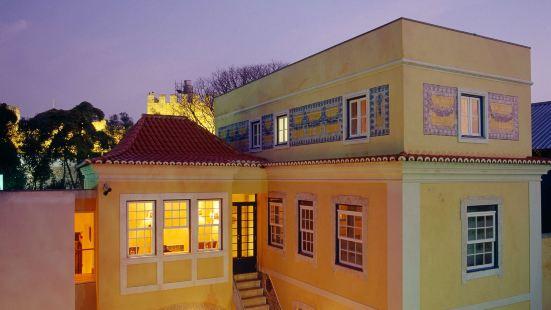 Solar do Castelo, a Lisbon Heritage Collection