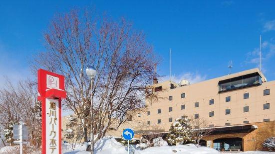 Asahikawa Park Hotel