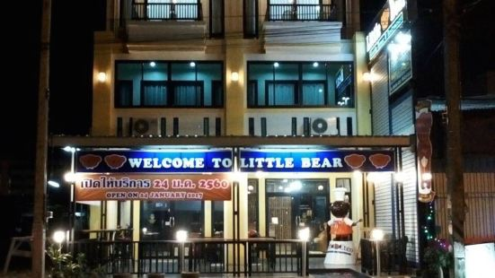 Little Bear Guesthouse and Restaurant