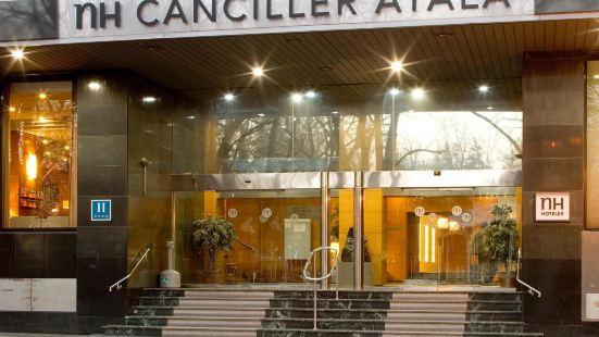 NH坎希勒阿亞拉維多利亞酒店