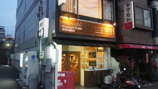 Guesthouse Musubi-an Gionkamogawa