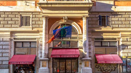호텔 코스모폴리타