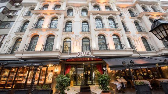 Sura Design Hotel & Suites Istanbul