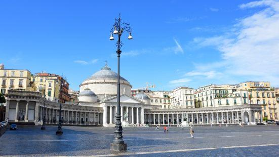 Relais Piazza Del Plebiscito