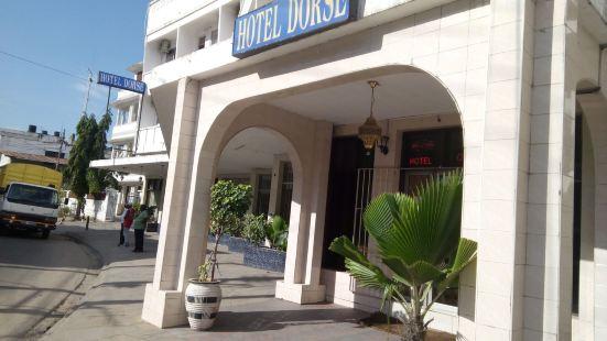 多爾瑟酒店