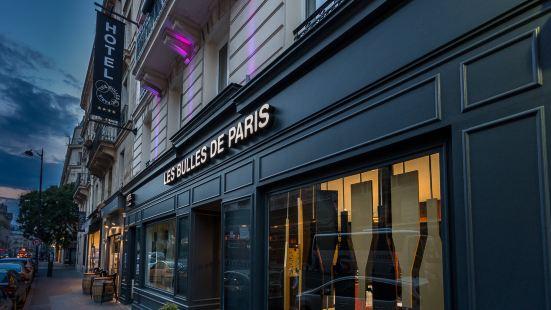 巴黎泡沫酒店