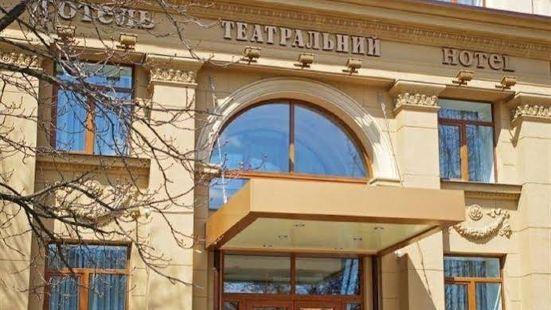 迪特拉爾尼酒店