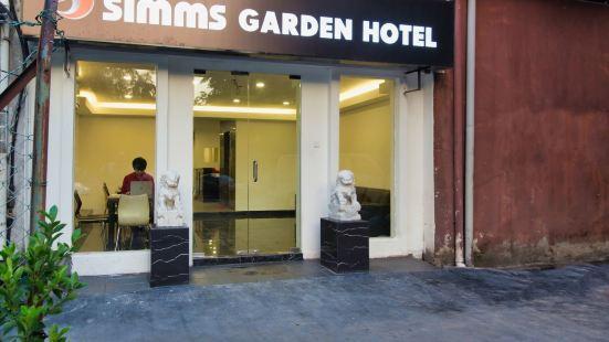 席米斯花園酒店