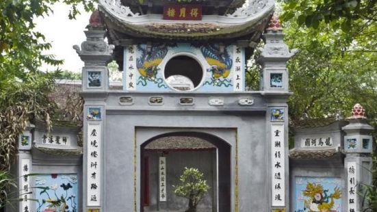 Sincerity Guest House Hanoi