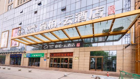 Ripple Hotel (Xiangyang Kangle Road, Kaihuang Plaza)
