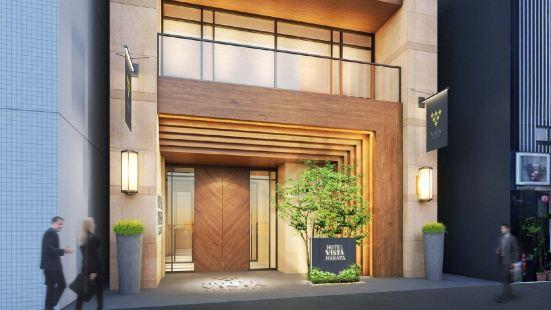 Hotel Vista Fukuoka Nakasu-Kawabata