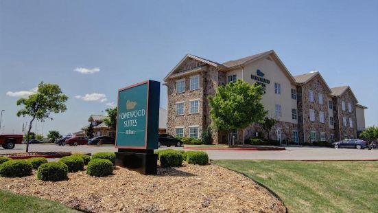 西俄克拉何馬城希爾頓欣庭套房酒店