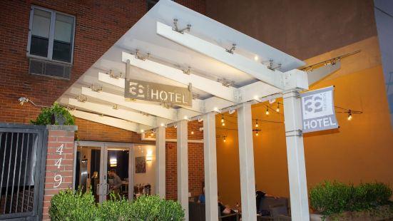 我的家 36 號酒店