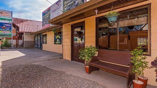 Que Tuanis Hostel Monteverde