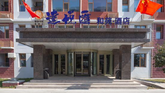 Dayue Huiheyuan Hotel