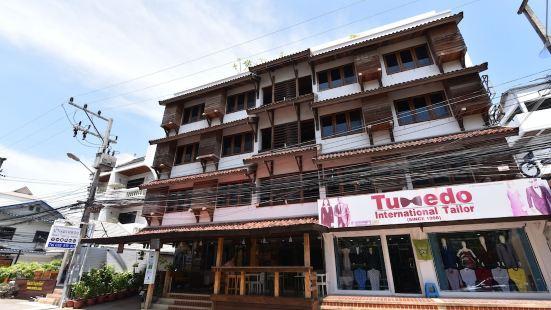 Baan Pa Ploy Hotel Hua Hin