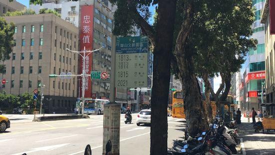 HWANSHAN TAIWANESE HISTORICAL APART