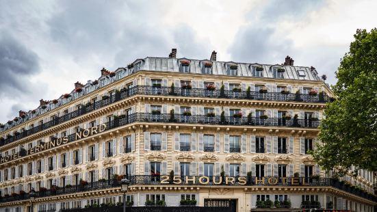 巴黎特米諾斯諾德 25 小時酒店