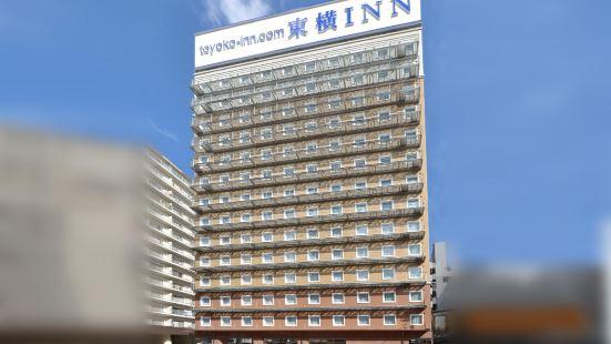 Toyoko Inn Osaka Hankyu Juso-Eki Nishi-Guchi No.2