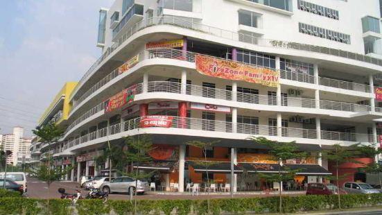 Columbia Hotel Kuala Lumpur
