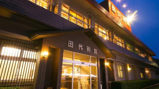 田代複式酒店