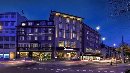 蘇黎世歐瑞康星酒店