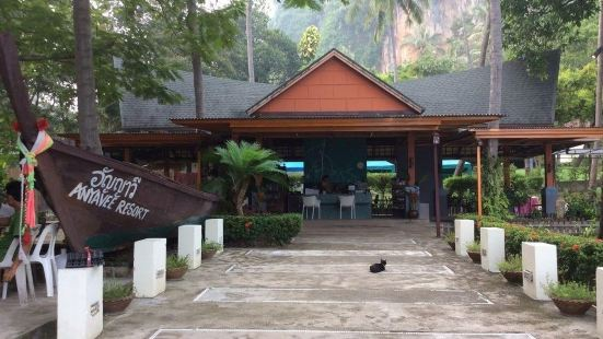 Anyavee Railay Resort