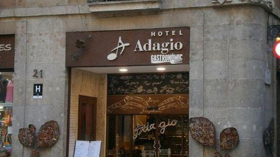 阿達焦酒店