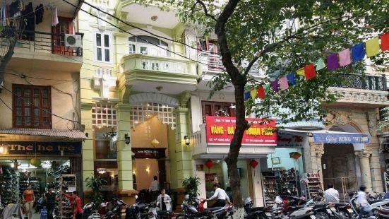 하노이로얄 뷰 호텔