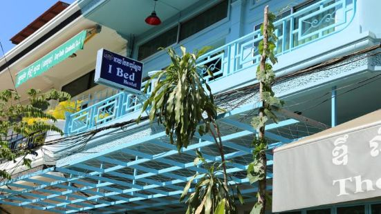 I Bed Hostel Siem Reap