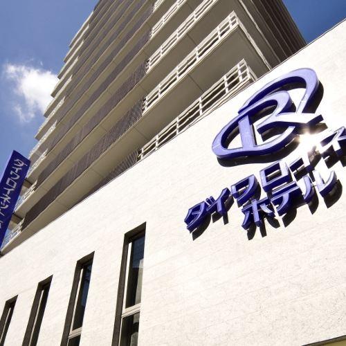 Daiwa Roynet Hotel Osaka Uehonmachi