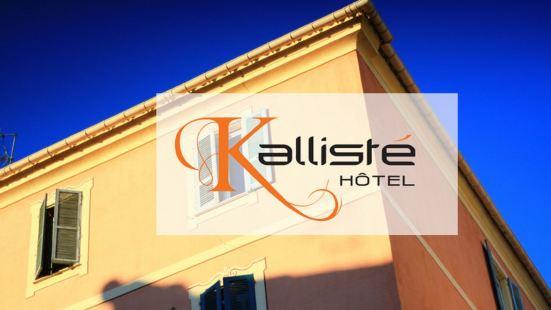 卡利斯德酒店
