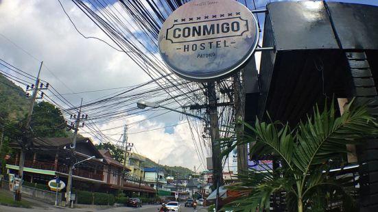 OYO 529 The Hostel Phuket