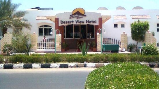 沙漠景觀莎姆酒店