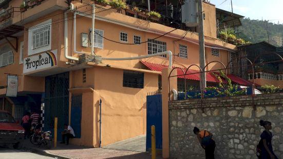 熱帶家庭旅館