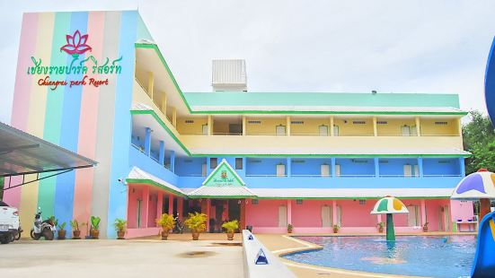 Chiang Rai Park Resort