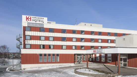 卡爾斯庫加酒店與會議中心