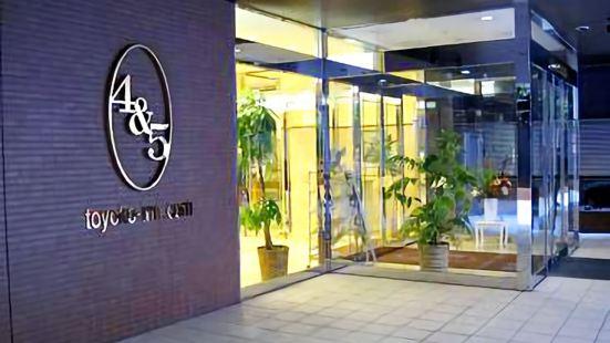Toyoko Inn Osaka Yodoyabashi-Eki Minami