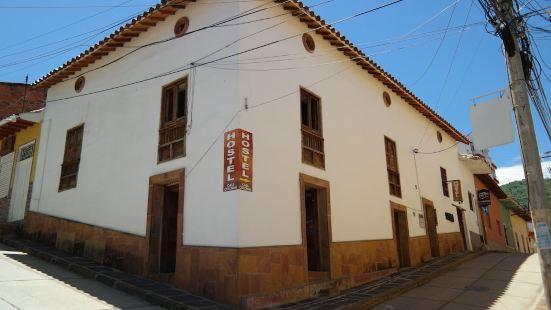 聖希爾之家殖民風酒店