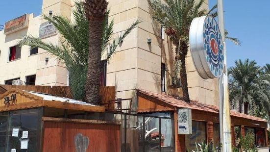 阿爾阿梅爾木屋 2 號酒店