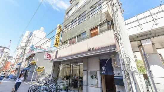 Anko guesthouse