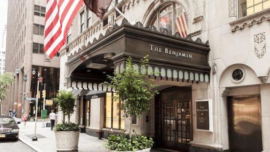 紐約本傑明酒店
