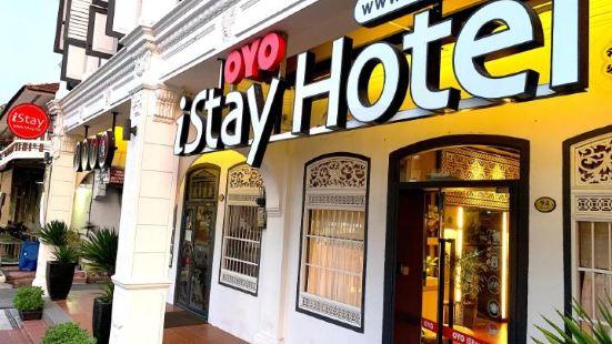 檳城艾斯黛酒店