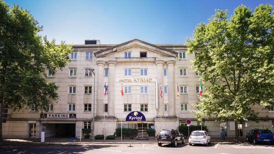 基里亞德蒙彼利埃中央安蒂格納酒店