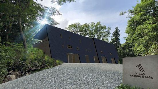 Villa Hakone Stage