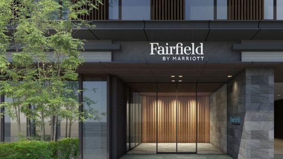Fairfield by Marriott Osaka Namba