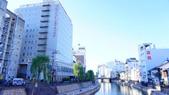 Hakata Nakasu Washington Hotel Plaza Fukuoka