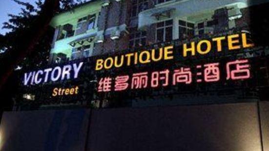 Victory Street Boutique Hotel Kuala Lumpur