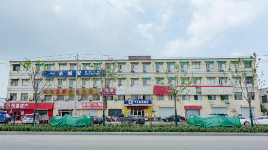 7 Days Inn (Ji'nan Lanxiang Road )