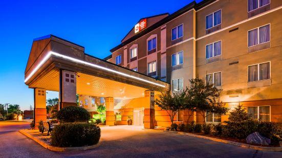彭比納貝斯特韋斯特優質套房及酒店